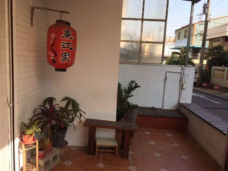 東江家-風風亭
