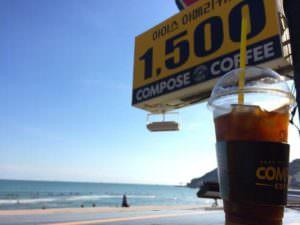 釜山喝咖啡