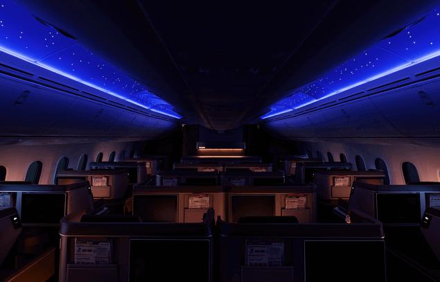 長榮航空商務艙